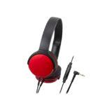 Audio Technica ATH AR1IS On Ear Headphones Red 01